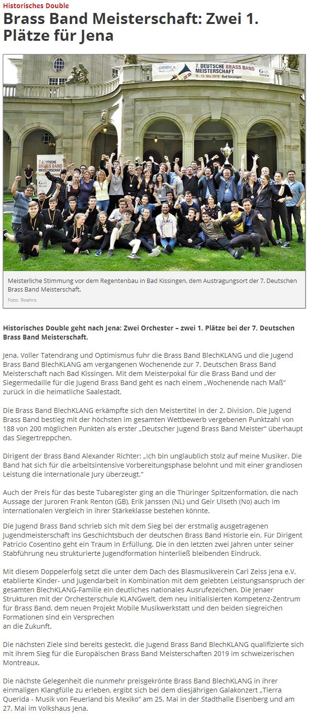 Online-Artikel von Jenaer-Nachrichten.de über die Erfolge der Brass Band BlechKLANG und der Jugend Brass Band BlechKLANG bei der Deutsche Brass Band Meisterschaft 2018